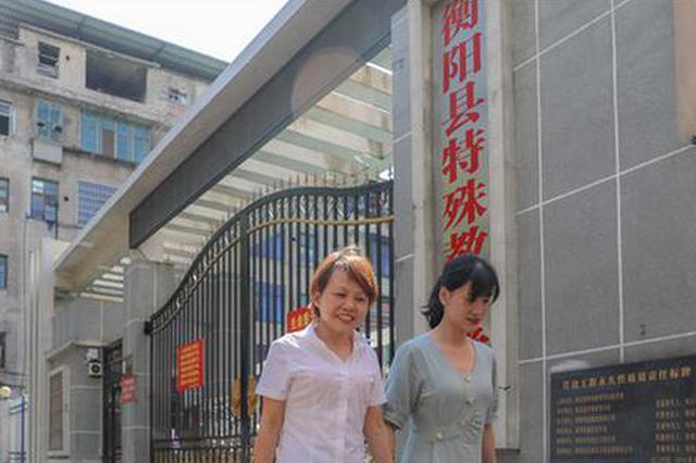 5月14日,衡阳县特殊教育学校老师黄霞(右)、胡淑珍(左)带着文具和小礼品准备为学生小晴上门授课。
