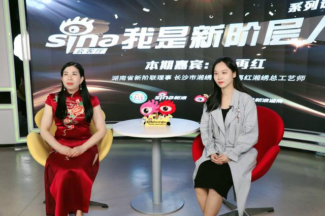 江再红:振兴湘绣文化 保护非遗之花