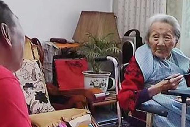 衡阳99岁老母亲患老年痴呆仍担心儿子离异 向儿子道歉