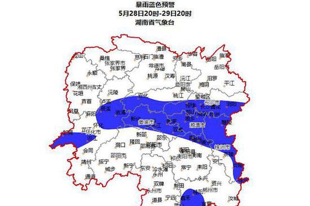 暴雨将在晚上来袭!湖南长沙、株洲、湘潭、衡阳等区域注意防