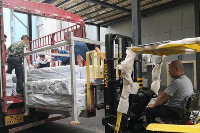 湖南省应急管理厅紧急调拨救灾物资驰援郴州
