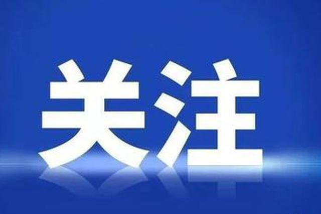 湖南高考天气发布:前晴后雨,开考首日气温将突破30℃