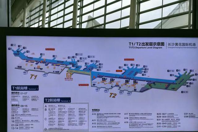 6月10日起,湖南航空全面转场至长沙黄花国际机场T2航站楼