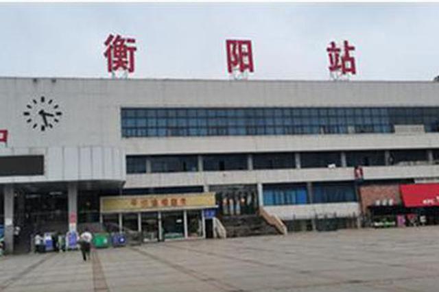 衡阳新旧火车站对比照,无数衡阳人的记忆