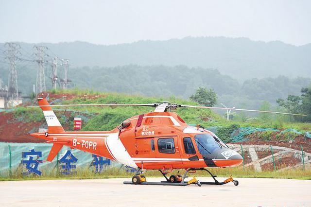 """长沙有了""""空中救护车"""""""