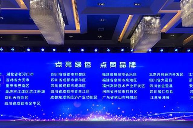 """湖南唯一!浏阳获评""""2021优质投资环境城市"""""""