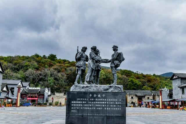 芙蓉国评论丨潇湘大地,展开一卷壮美的文旅图景