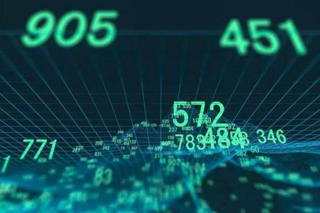 网络诚信赋能湖南数字经济发展 目前总量已过万亿元