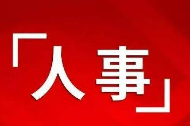 王可任中国红十字会党组书记 系湖南南县人