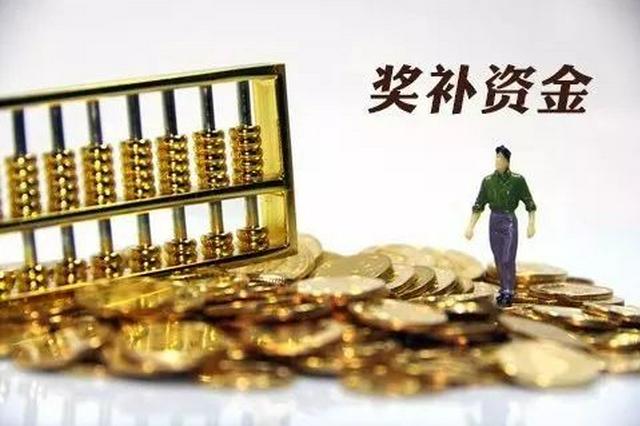 3379亿元!财政部奖补县级财力,湖南获得200多亿元