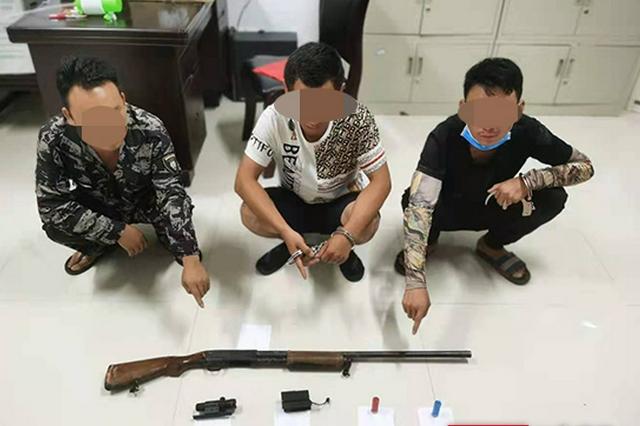 祁东警方破获一起非法狩猎案 抓获3名犯罪嫌疑人