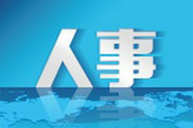 邓群策任湖南省人民政府秘书长