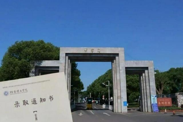 开篇能见袁隆平寄语、女书、手绘、剪纸……湖南又一批高校的