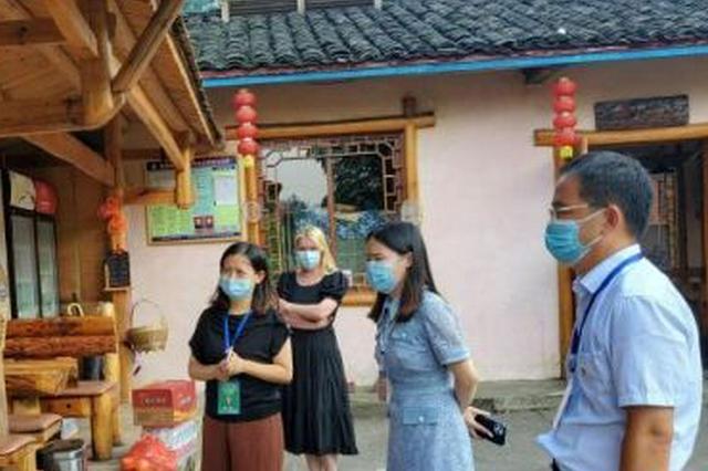 滞留张家界的外国游客:相信中国政府的防疫举措