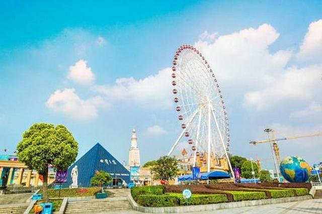 目前湖南省有273家A级旅游景区开放
