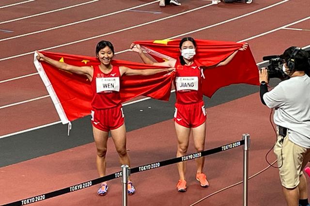 湖南妹子包揽东京残奥会女子200米T37级金银牌