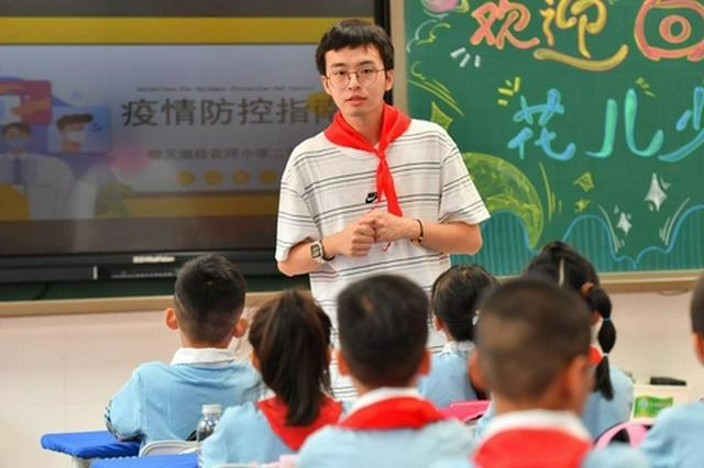 湖南长沙各中小学正式上课