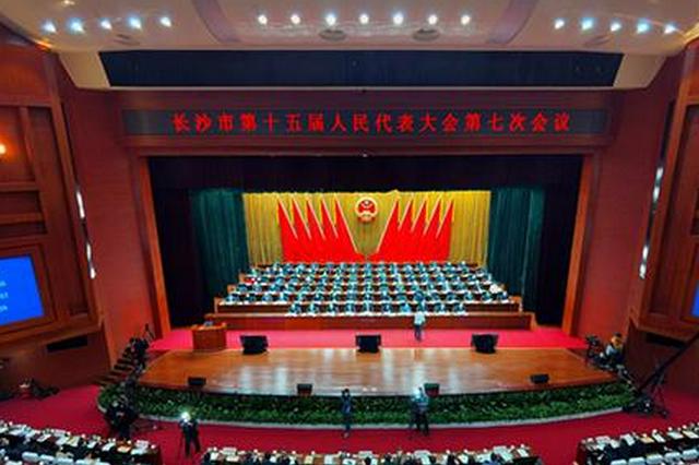 长沙临空经济示范区西至京珠高速,东至黄花机场