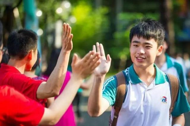 好消息!湖南拟新增两所师范高等专科学校