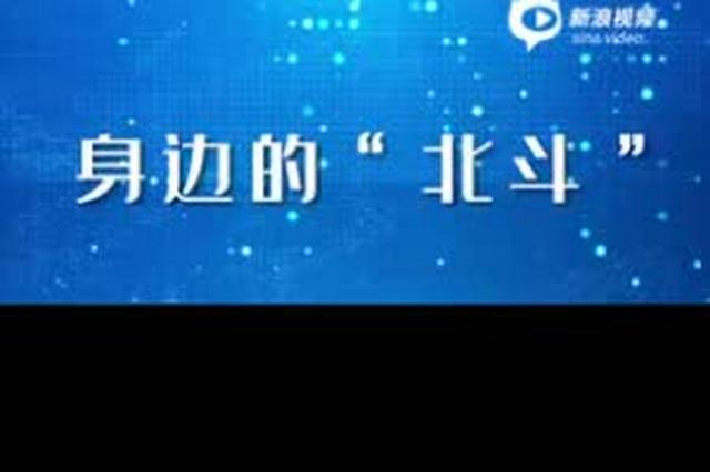 """身边的""""北斗"""":临武县客运交通从普通北斗定位终端完成了向智能监管终端的升级改造"""