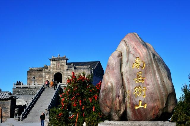 中秋假期 南岳衡山接待人次、门票收入位居全省第一