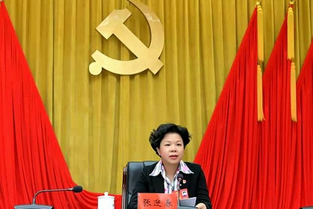 张迎春当选湘潭市委书记 胡贺波、刘扬当选市委副书记