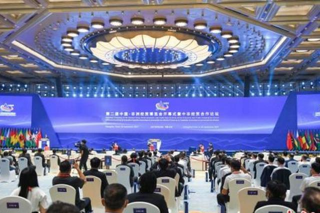 湖南创新架设中非经贸合作之桥