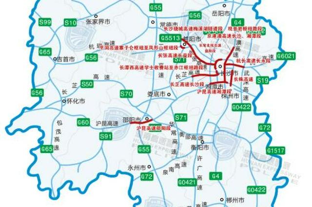 国庆返程模式开启!湖南高速这些时段车最多