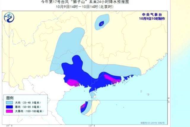 双台风海上共舞!会影响湖南吗?