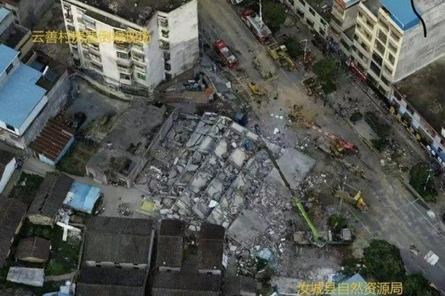 湖南汝城致5死房屋坍塌事故后续:5人移送司法机关 20人受到组