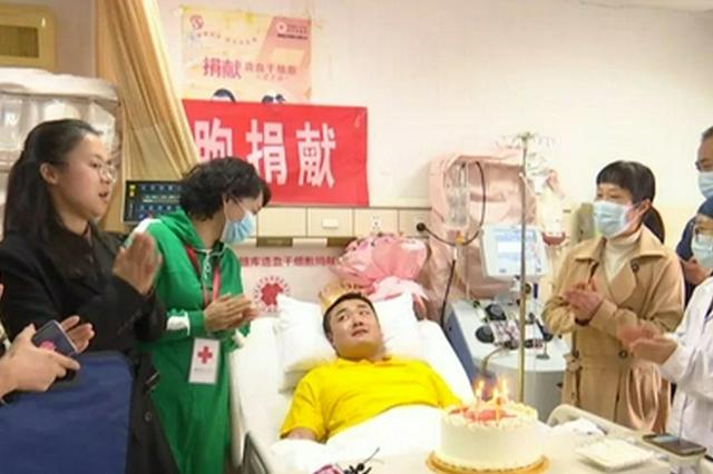 湖南年轻狱警生日前捐献造血干细胞,随后发生的一幕太突然了