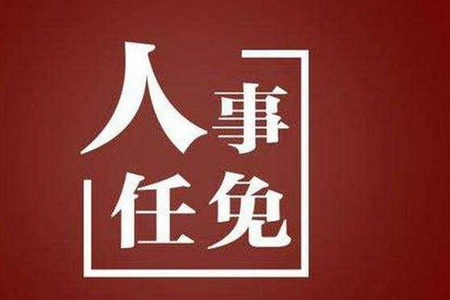 湖南省召开全省领导干部会议 宣布中央关于湖南省委主要领导调