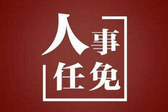 长沙最新一批干部任前公示