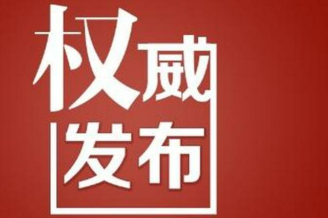 长沙县开展全员核酸检测!