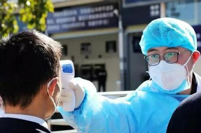 张家界市疾病预防控制中心紧急提醒