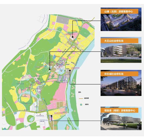 图注:项目由四部分组成,分别是:山塘(北部)游客集散中心、大王山社会停车场、欢乐城社会停车场、观影港(南部)游客集散中心。