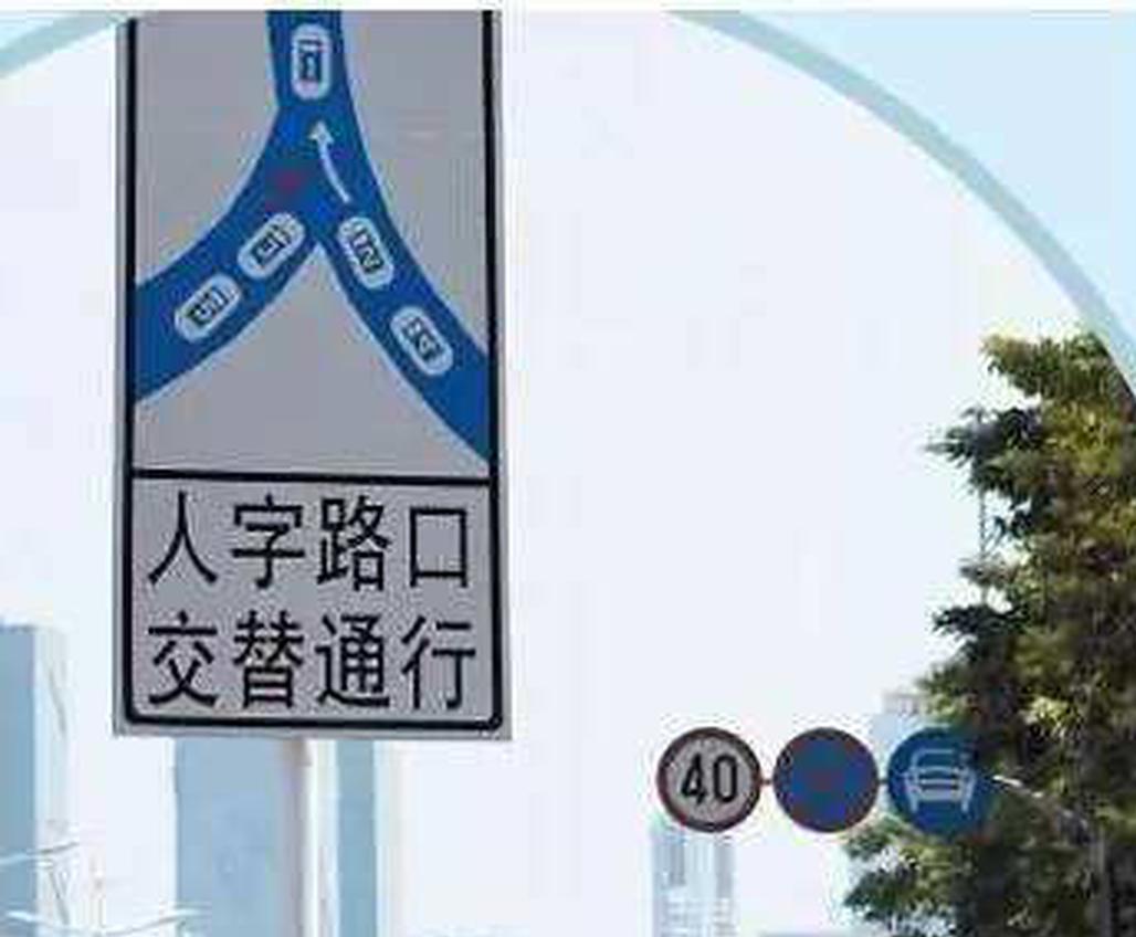 """长沙新增两处""""拉链式""""通行路口"""
