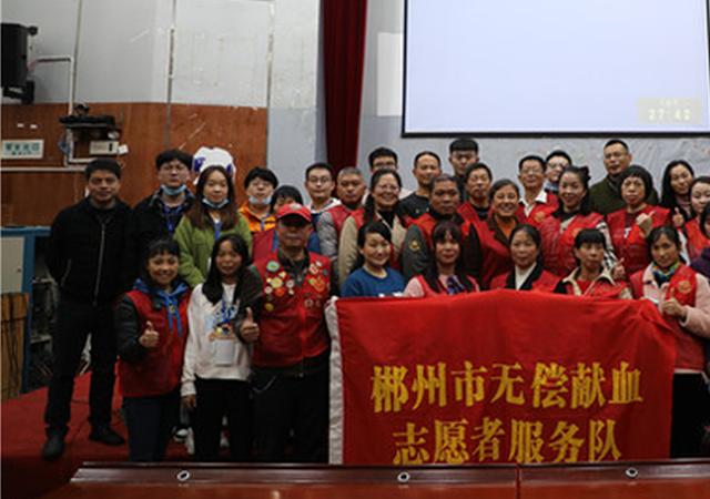 热血主力军回归!湘南学院405名学生献血16万毫升