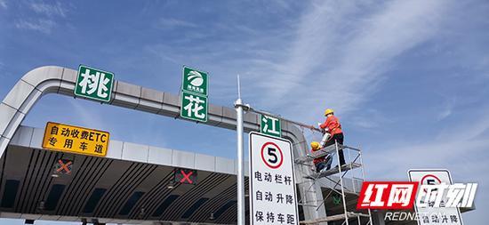 ETC车道改造施工。