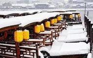 湖南冬天最美的样子!