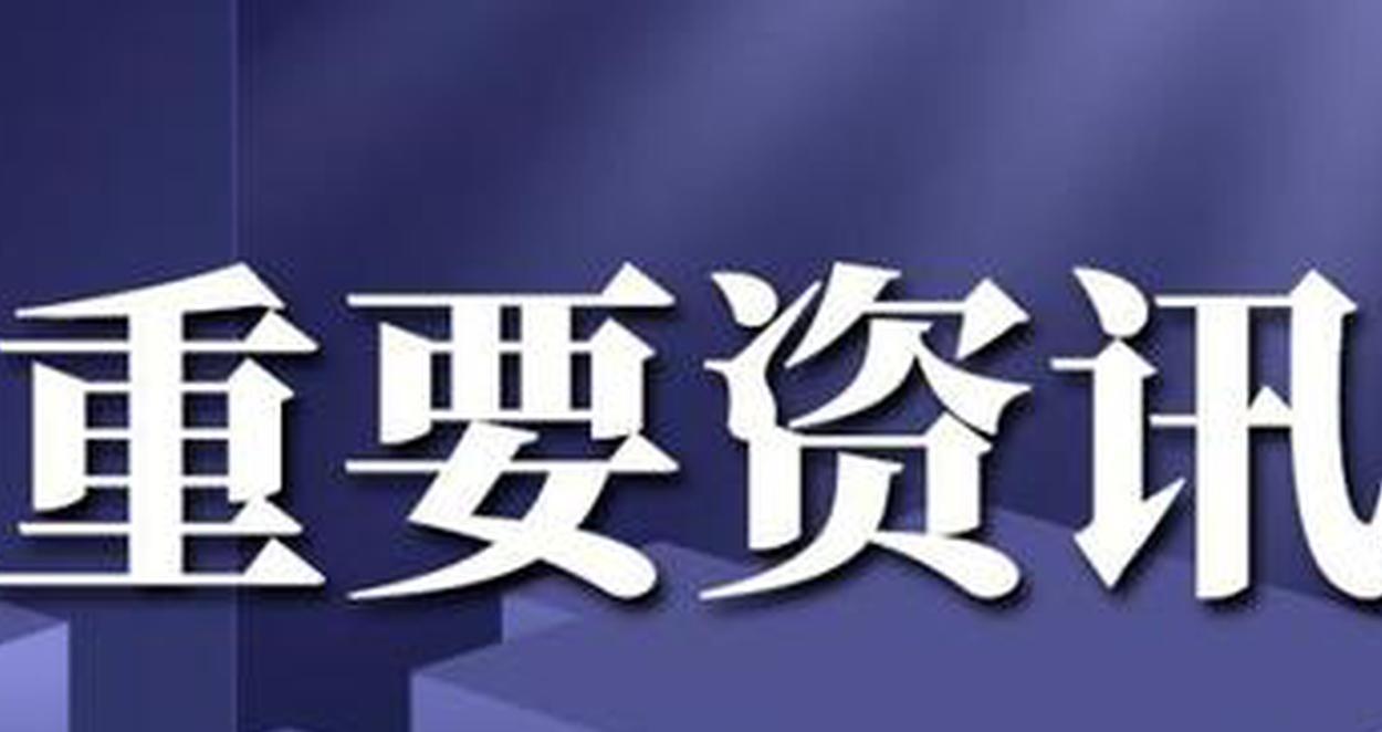 湘江大道南湖路至猴子石大桥路段将在这些时间段内变单行