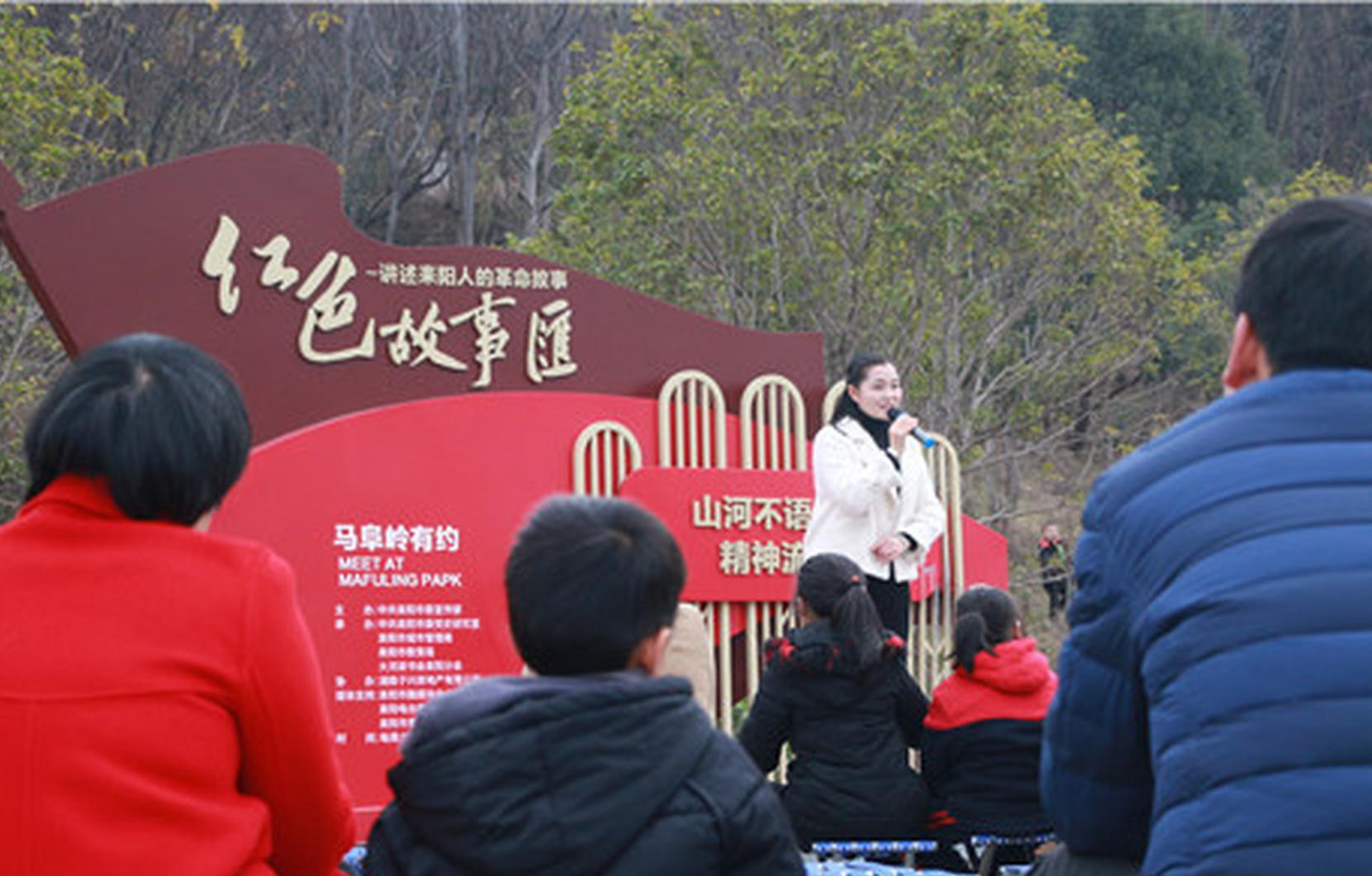 """湖南耒阳:革命老区释放""""红色动力"""""""