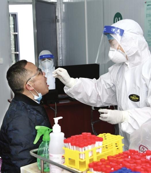 长沙部分医院提供上门核酸检测服务