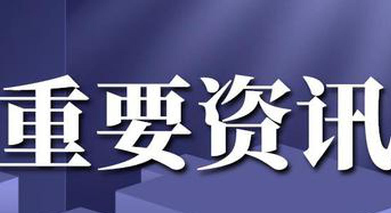 社会信用信息采集有法可依 《湖南省社会信用信息管理办法》出