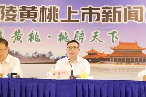 炎陵县农业农村局局长张爱军