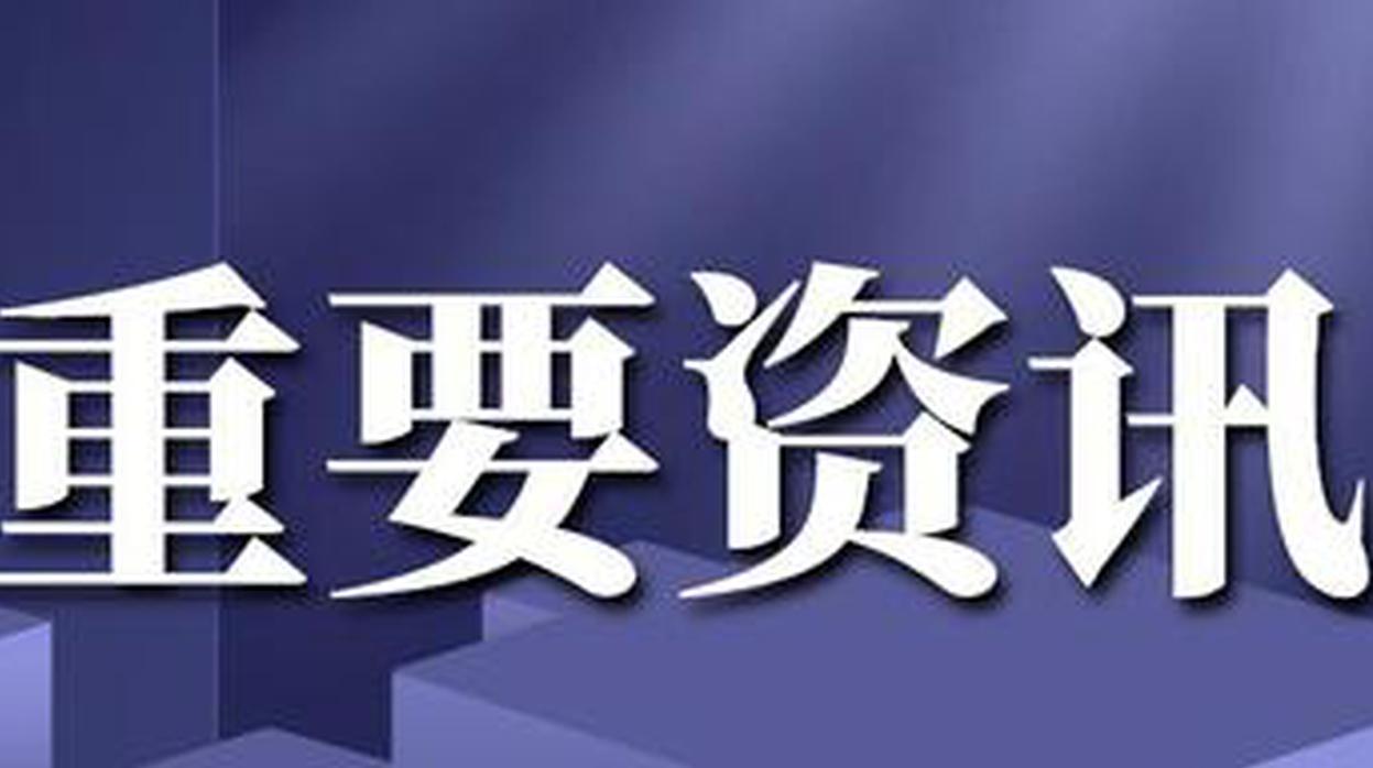 2月24日广铁发送旅客103万人次