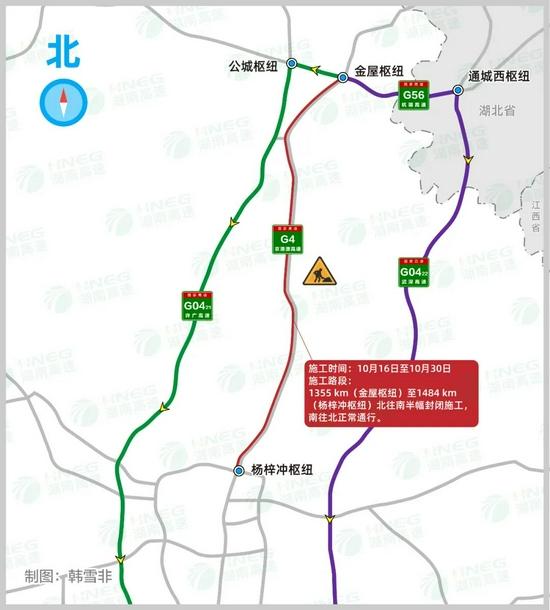 G4京港澳高速岳阳至长沙路段将封闭施工!另外还有......