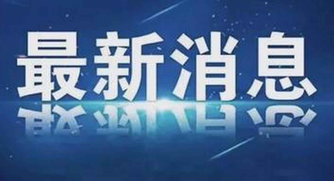 湖南省2021年下半年中小学教师资格考试笔试时间公布