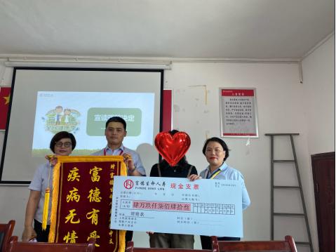 小保费 大保障:富德生命人寿湖南益阳中支为客户健康保驾护航
