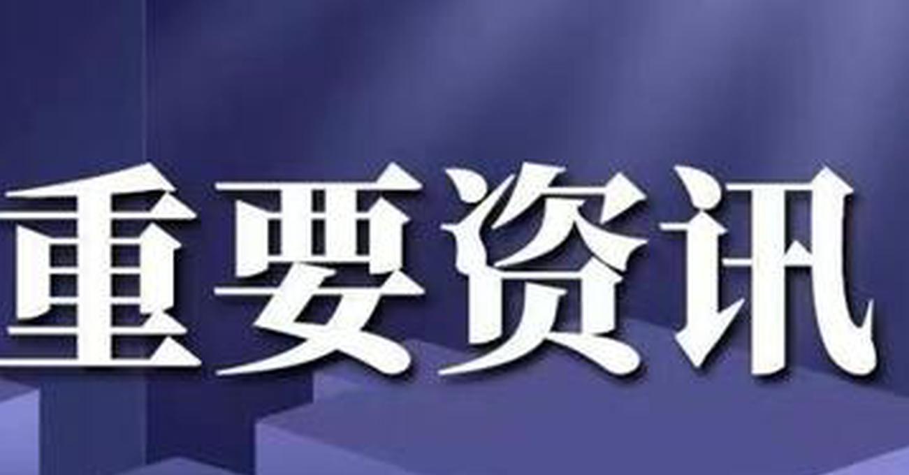 湖南启动第二批产教融合型企业遴选,申报企业须获得校企合作